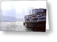 Mist Over Victoria Harbour Greeting Card