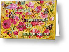 Mixed Media - Dream Anything Is Possible Greeting Card