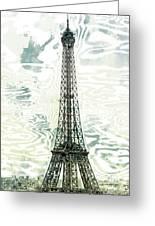 Modern-art Eiffel Tower 12 Greeting Card