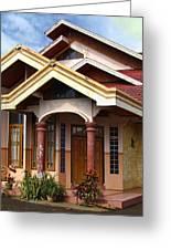 Modern Minehasa Home 1 Greeting Card
