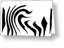 Modern Zebra  Greeting Card