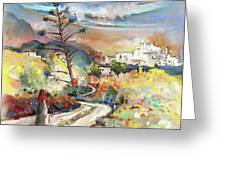 Mojacar In Spain 02 Greeting Card
