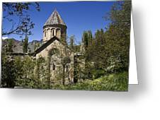 Monastery Of Ishan Greeting Card
