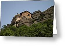 Monastery Of Saint Nicholas Anapafsas Greeting Card