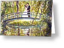 Monet Wedding Greeting Card