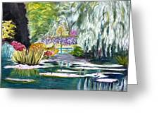 Monet's Jardin De L'eau Greeting Card