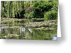 Monets Lilypond - Giverny Greeting Card