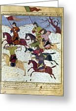 Mongol Battle, C1400 Greeting Card