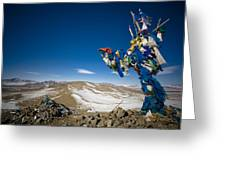 Mongolia Prayer Flags Outside Greeting Card
