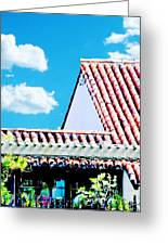 Monjunis Baton Rouge Greeting Card
