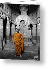 Monk At Ajanta Caves India Greeting Card