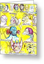 Monster Genealogy Greeting Card by Jamie Jonas