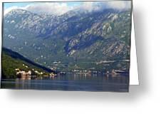 Montenegro's Black Mountains Greeting Card