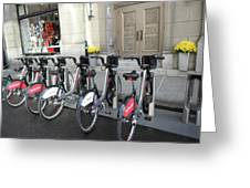 Montreal Bicycles Greeting Card