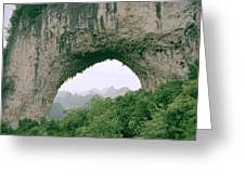 Moon Hill In Guangxi In China Greeting Card
