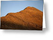Moon Over Mountain At Sunset Greeting Card