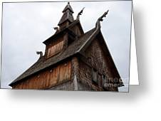 Moorhead Stave Church 11 Greeting Card