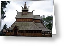 Moorhead Stave Church 5 Greeting Card