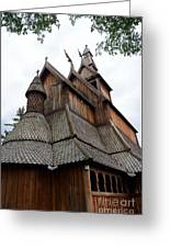 Moorhead Stave Church 8 Greeting Card