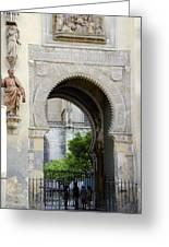 Moorish Arch Of The Giralda In Seville Greeting Card