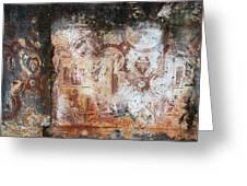 Moorish Fresque Cordoba Greeting Card