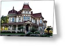 Morey Mansion Greeting Card