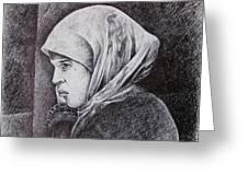 Morocan Girl Greeting Card