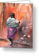 Moroccan Woman With Baby Detail Greeting Card