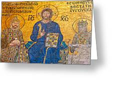 mosaic inside Hagia Sophia  Greeting Card