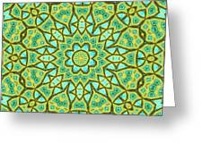 Mosaic9c Greeting Card