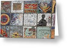 Mosaics Street At Birzeit Greeting Card