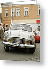 Moscovich Old Car Greeting Card
