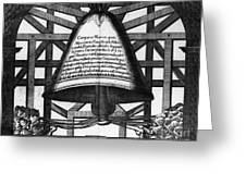 Moscow: Bell Tower, 1698 Greeting Card