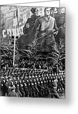 Moscow: Military Parade Greeting Card