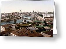 Moscow Russia On The Moskva River - Ca 1900 Greeting Card