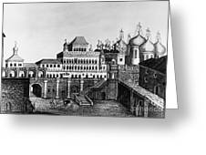 Moscow: Terem Palace Greeting Card