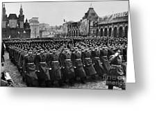 Moscow: Troop Review, 1957 Greeting Card