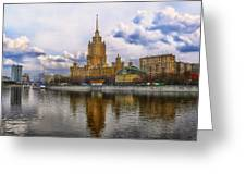 Moscow View  Greeting Card