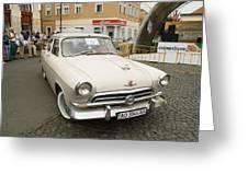 Moscvich Car Greeting Card