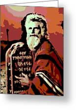 Moses And The 10 Commandments Greeting Card