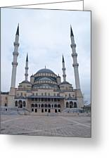 Mosque Ankara Greeting Card
