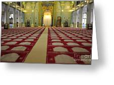 Mosque Greeting Card