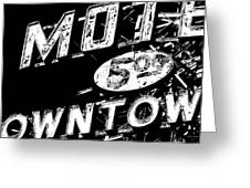 Motel Sign Black And White Greeting Card