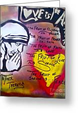 Mother Theresa Fruits Greeting Card