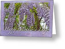 Mother's Day Card - Purple Wisteria Greeting Card