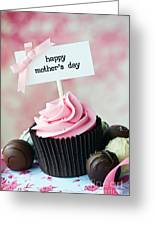 Mother's Day Cupcake Greeting Card