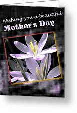 Mothers Day Wish Greeting Card