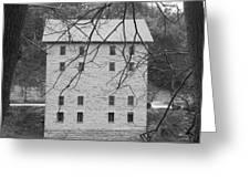 Motor Mill Bw3 Greeting Card