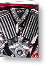 Motorcycle Engine Chrome Greeting Card