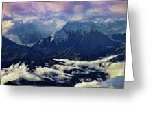 Mount Brooks Greeting Card
